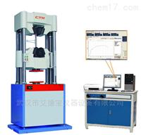 WEW-600微机控制万能材料试验机 力学性能分析试验