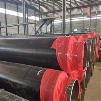 DN700直埋式聚氨酯保溫管管網施工