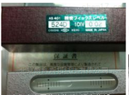日本大菱OBISHI条形水平仪