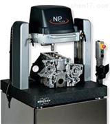 三维表面测量系统NPFLEX