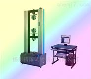 萬能型材料測試拉力機