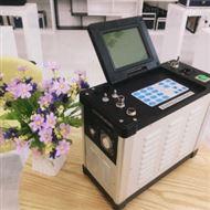 英国离子 TIGER LT便携式 VOC气体检测仪