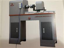 微机数控电子万能扭转试验机