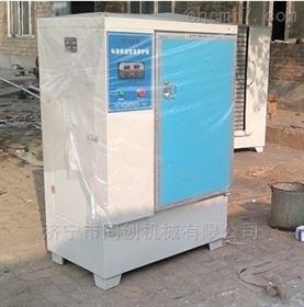 水泥養護箱