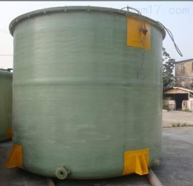 常年回收20立方印染厂玻璃钢搅拌储罐