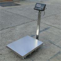 移动带轮子A12E电子台秤