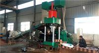 銅米壓塊機,屑餅機制造商