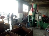 鐵銷,鐵屑壓塊機