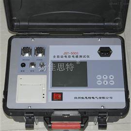 JST-500S电容电感测试仪