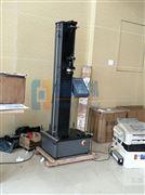 PE树脂弹性模量测试仪直销价格