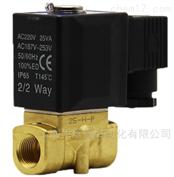 2W系列直动常闭型电磁阀生产厂家-亚德客AIRTAC液体控制阀