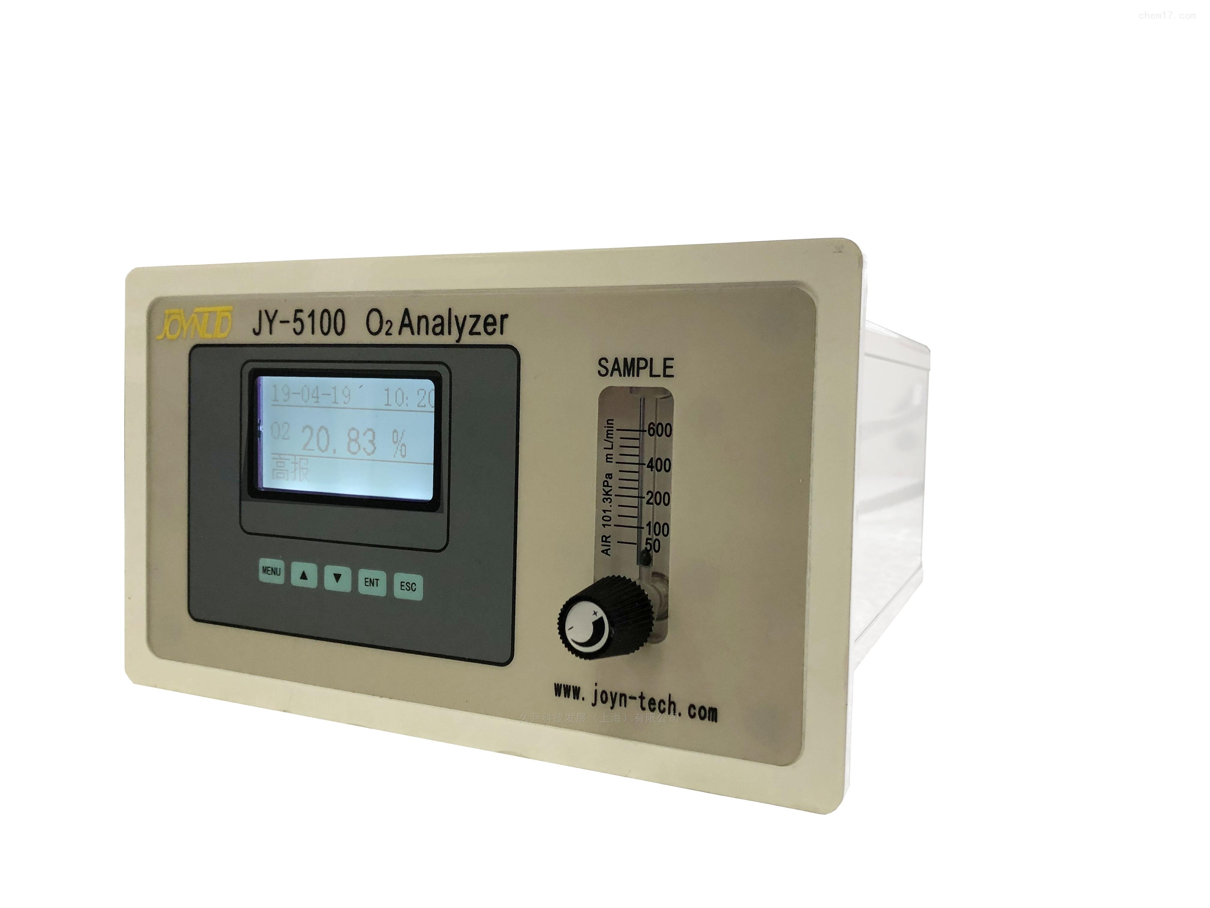 高含量氧分析仪制氧机型号