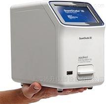 赛默飞3D数字PCR系统