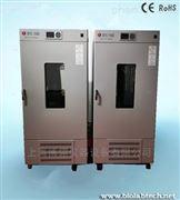 實驗室專用的低溫電池恒溫箱