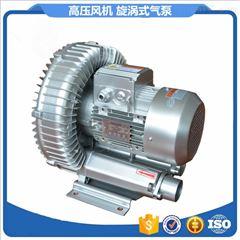 RH-710-1干燥设备专用环形高压风机