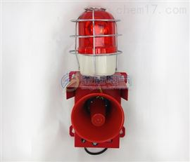 YH-1,YH-2,YH-3声光报警器