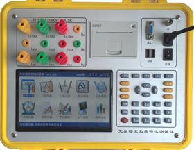 pj變壓器空負載特性測試儀0.1級