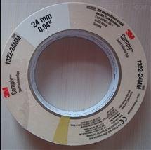 3M1322压力蒸汽灭菌指示胶带