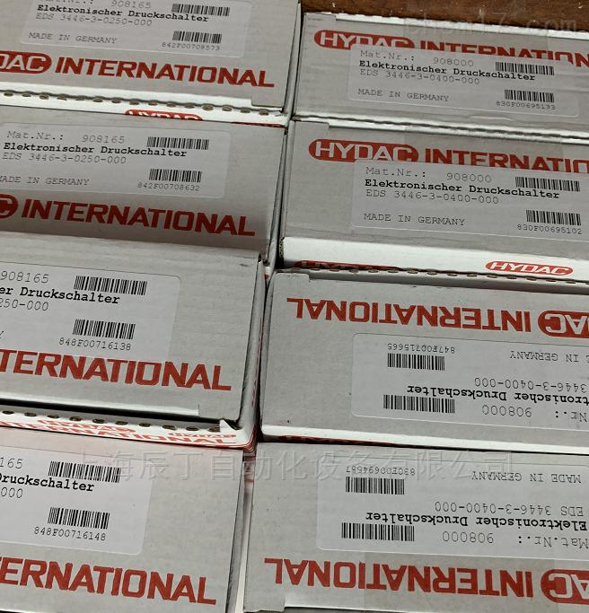 HYDAC传感器HDA4745-A-016-000现货快速报价