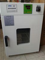 跃进电热培养箱 LI-600霉菌发酵恒温试验箱