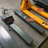 3吨不锈钢电子条形磅秤