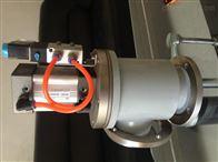 DYC-JQ電磁真空帶充氣壓差閥