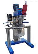 实验室真空均质乳化分散机|反应釜