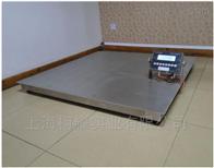 单层电子地磅P771A-1吨不锈钢地磅价格