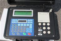 无线动态便捷式轴重秤150吨多少钱
