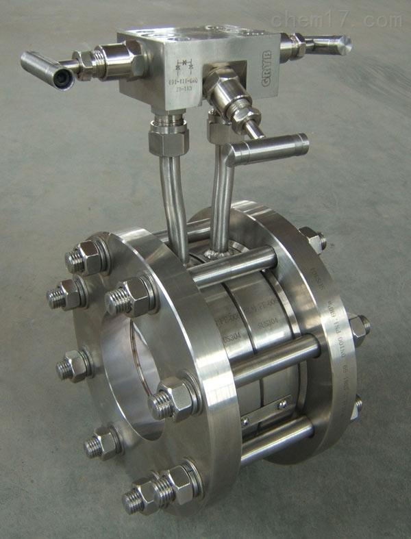 高溫一體孔板流量計節流裝置