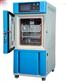 彩晶玻璃高低温湿热试验机