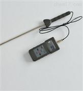 手持式PMS710水泥水分测试仪  玻璃粉测水仪