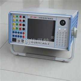 JST-1200继电保护测试仪