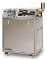 DeBEE2000高壓微射流均質機