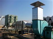 印刷廢氣處理技術