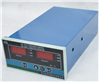 HY-V201振動溫度組合監測儀HY-V201