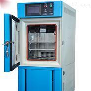优质高低温恒温恒湿试验箱