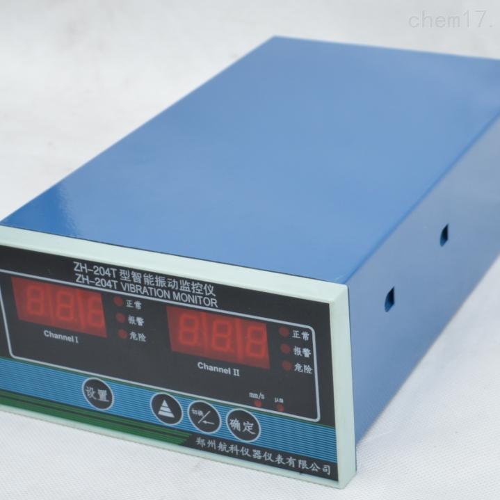 TS-V-2智能振动监测保护仪 骅鹰