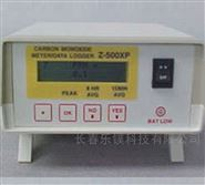 美国ESC一氧化碳检测仪