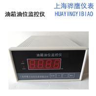 HN-5型油动机监测保护仪