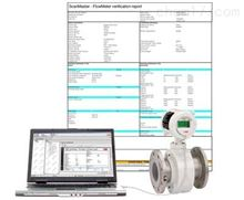 ScanMaster FZC500瑞士abb 诊断和校验软件