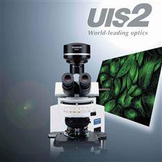 奥林巴斯BX51显微镜采购供应商