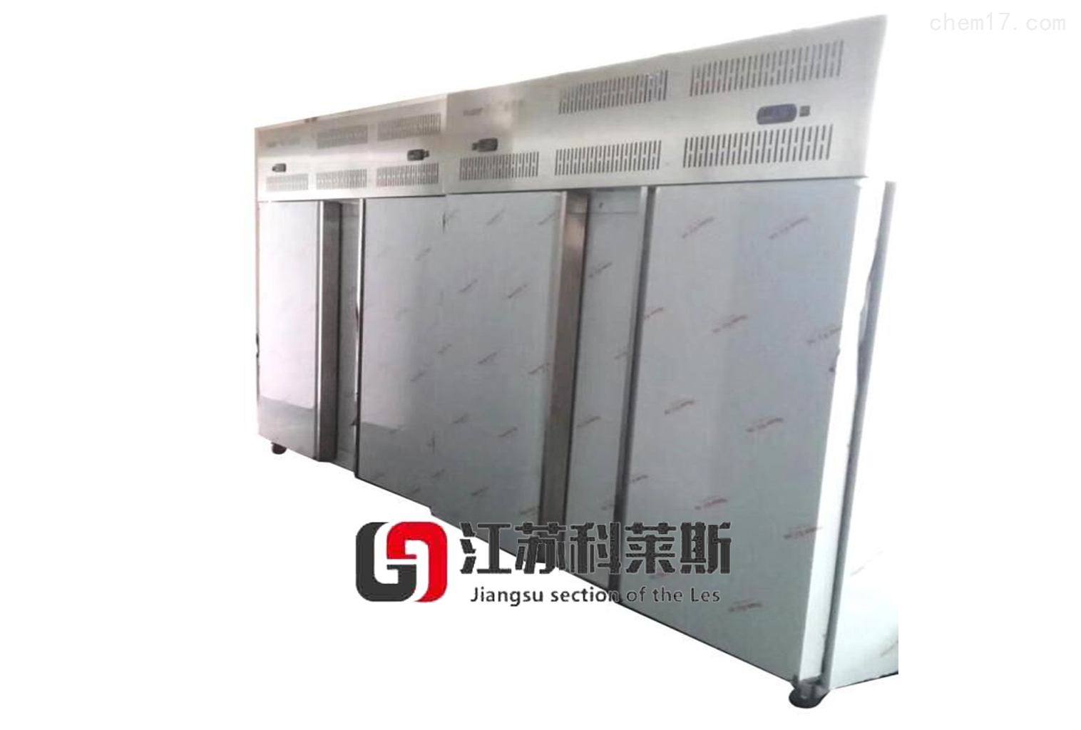 kls-026深冷處理設備