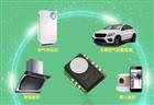 TVOC傳感器模塊IAQ監測VOC檢測儀