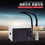 投入式制冷器EK402