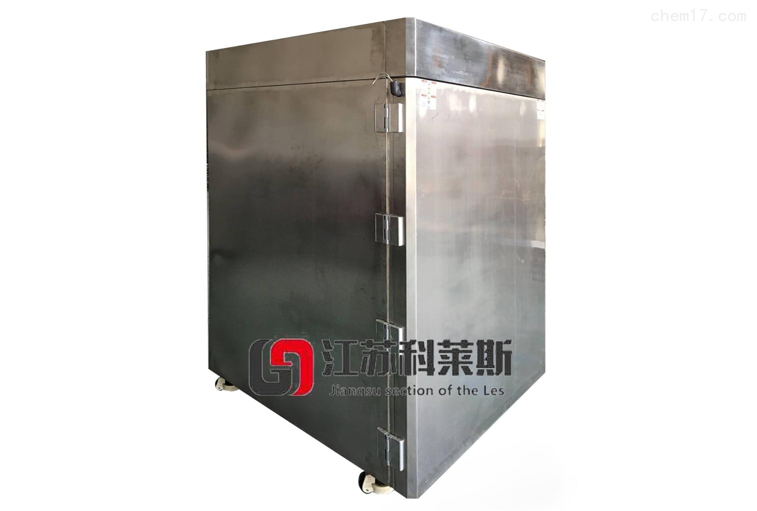 kls-001小型液氮速凍機