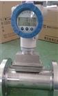 类型 8708德国宝德BURKERT液体流量测量仪