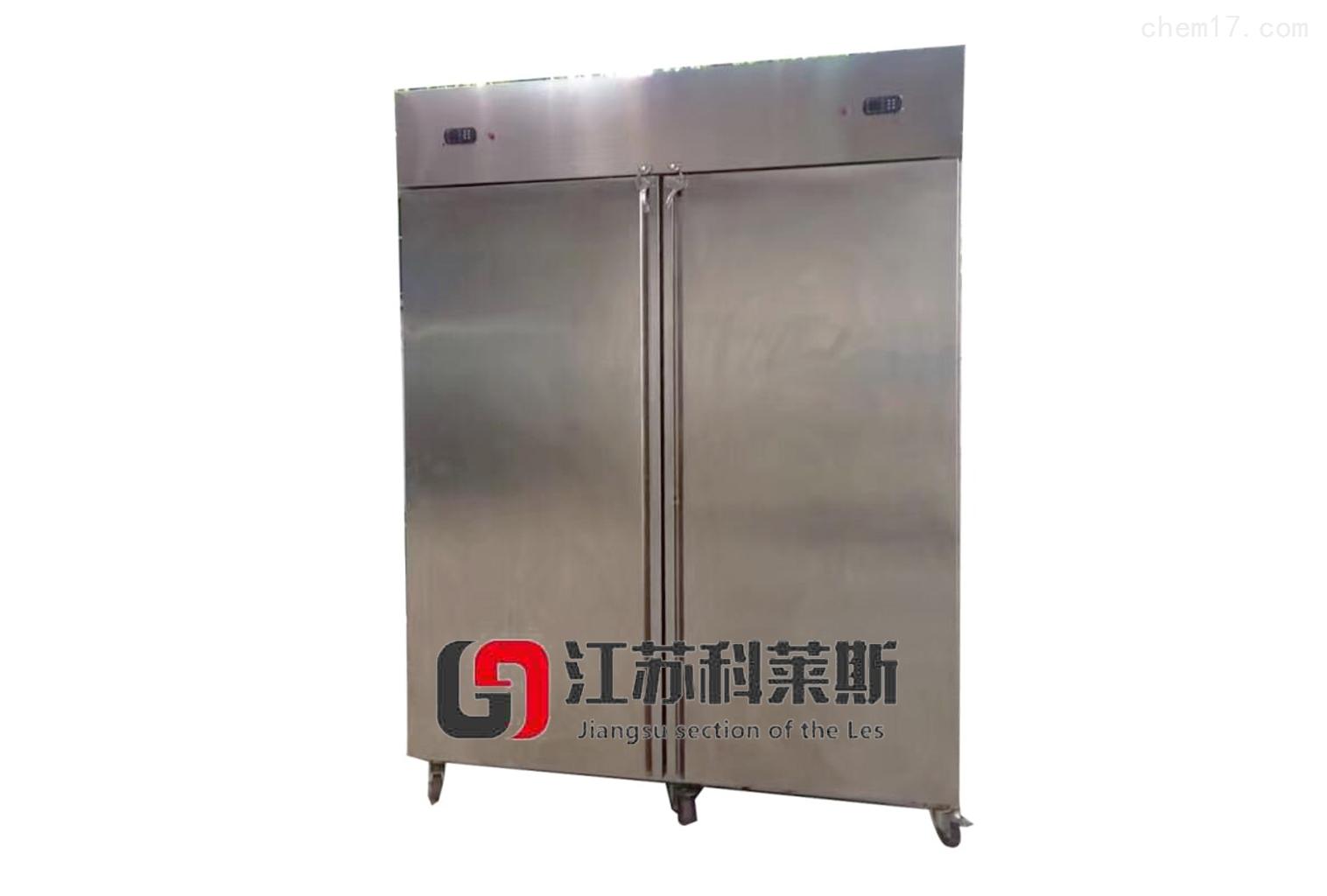 kls-017柜式液氮速凍機