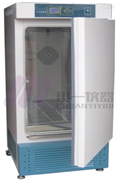 四川霉菌培养箱MJX-350S育苗实验箱80升