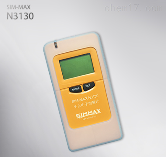 SIM-MAX N3130-个人中子剂量计